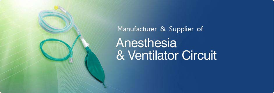 Anaesthetics India Private Limited